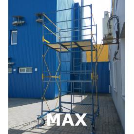 Вежа тура серії МAX 1,85х1,85м