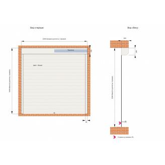 Гаражні ролетні ворота 2200x2200 профіль AR / 55 Alutech