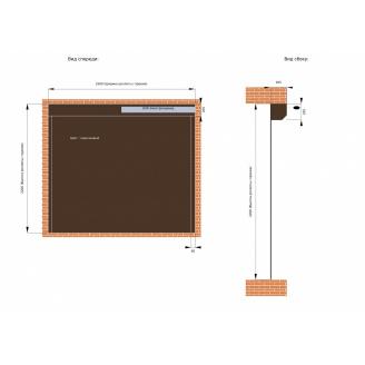 Автоматичні ролетні ворота 2500x2200 профіль AR / 55 Alutech