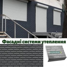 Термопанель КРИВБАССФАСАД Рваный Кирпич 30 мм шт.