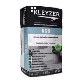 Клей для газобетона KLEYZER KGB белый 25 кг