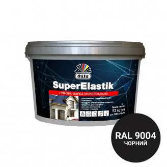 Фарба гумова ДЮФА SuperElastik RAL 9004 Чорний 12 кг