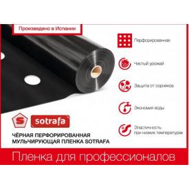 Пленка мульчирующая SOTRAFA с перфорацией