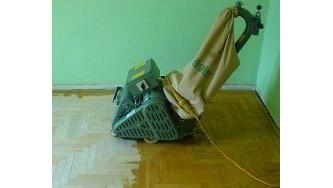 Обладнання для обробки підлоги