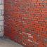 Стеновые перегородки и перемычки
