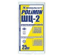 Штукатурка цементная Polimin ШЦ-2 25 кг