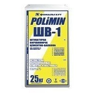 Штукатурка цементно-известковая Polimin ШВ-1 25 кг