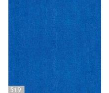 Виставковий ковролін Domo Expomat 500 2,4 м