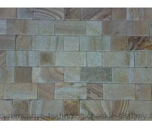 Тротуарная плитка из натурального песчаника 200x100x35 мм