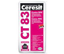 Клей для ППС плит Ceresit СТ 83 25 кг