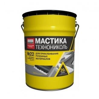 Мастика приклеивающая ТехноНИКОЛЬ №22 20 кг