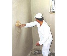 Беспесчаное покрытие стен