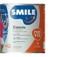 Эмаль SMILE ПФ-115 0,7 кг серебристый