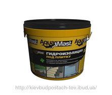 Мастика под плитку битумно-каучуковая AquaMast 10 кг