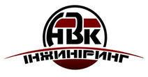 АВК Інжиніринг город Вінниця