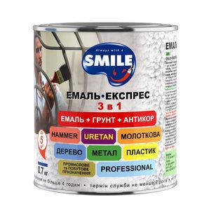 Эмаль-экспресс SMILE 3в1 антикоррозионная молотковый эффект 0,7 кг темно-коричневый