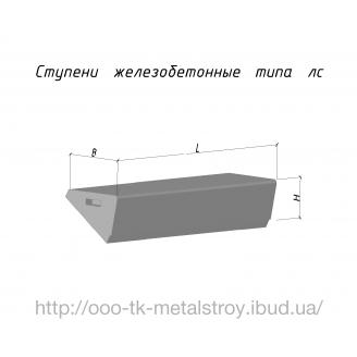 Ступень бетонная ЛС