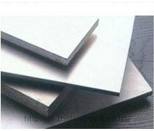 Плита дюральалюминиевая Д-16 12х1200х3000 мм