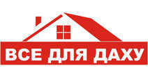 "Склад-магазин ""Все для даху"""