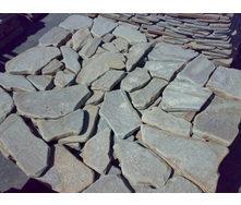 Плитка тротуарная из песчаника окатанная желтая