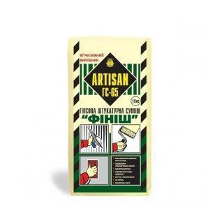 Гипсовая гладь Artisan Финиш ГС-65 15 кг белая