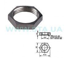 Контргайка С.Т.А. стальная 20 мм
