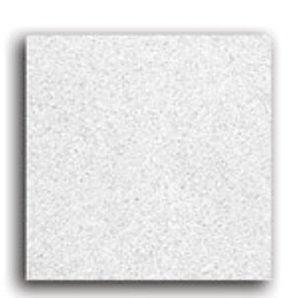Стельова плита Armstrong Board Neeva 600х600х18 мм біла
