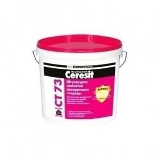 Штукатурка силикатная декоративная Ceresit CT 73 3 мм короед 25 кг