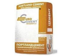 Цемент ПЦ II/А-Ш-500 25 кг