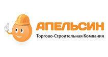ТБК Апельсин