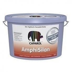 Фарба фасадна силіконова AmphiSilan NQG 12,5 л біла