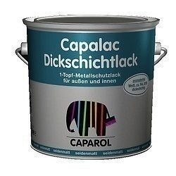 Эмаль Caparol Capalac Dickschichtlack EG 2,5 л белый