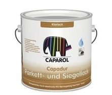 Лак Caparol Capadur Parkett-und SiegelLack 2,5 л прозорий