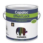 Лак Caparol Capalac EffektLack  Silber 0,75 л серебряный