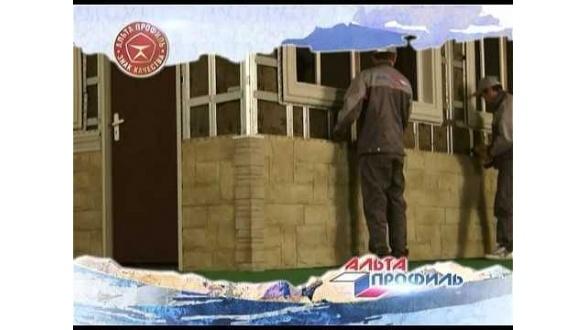 Монтаж фасадных панелей.