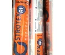 Подкровельная пленка Strotex AL90 фольгированная 75 м2