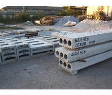 Брусок БК-11 100х150х500 мм 20 кг