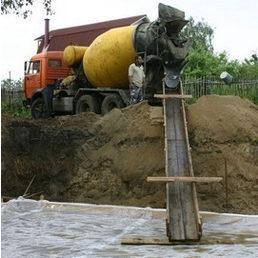 К бетонам которые получают из смеси вяжущего