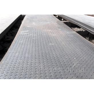 Лист стальной рифленый 8х1250х6000 мм