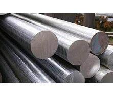 Круг стальной ст.40Х 25 мм