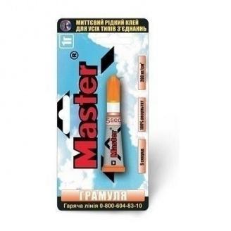 Універсальний супер клей Мaster Грамуля 1 г