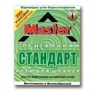 Клей для обоев Мaster Standard 200 г