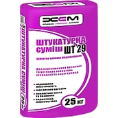 Штукатурная смесь цементно-известковая ХСМ ШТ29 25 кг