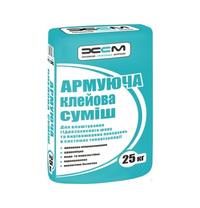 Гидрозащитная армирующая клеевая смесь ХСМ 25 кг