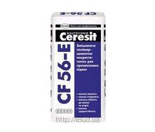 Упрочняющее полимер-цементное цветное покрытие топпинг Ceresit CF 56 Е 25 кг серый