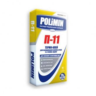Клеящая смесь для облицовки каминов Polimin Термо-клей П-11 20 кг