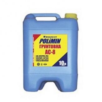Укрепляющая грунтовка Polimin Интерьер грунт АС-8 10 л