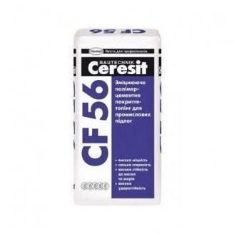 Топинг для промышленных полов  Ceresit CF 56 25 кг серый