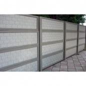 Залізобетонний паркан 2 м сірий