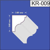 Карниз из пенополистирола Валькирия 140х160 мм (KR 009)
